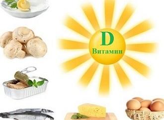 vitamin_D_ot_Solgar
