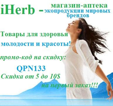 kod_aiherb